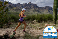 2018 Spring Catalina State Park Trail Run